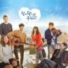 ซีรีย์เกาหลี Ku Hae Ra O.S.T - M.net Music Drama