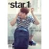 นิตยสาร @Star1 : July (2015) - Vol 40 (Lee Jong Suk) พร้อมส่ง