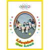 GFRIEND - Album Vol.1 [LOL] Laughing out loud Ver.