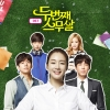 ซีรีย์เกาหลี Second Time Twenty Years Old O.S.T - Tvn Drama