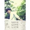 Roy Kim - Vol.1 [Love Love Love] ไม่มีโปสเตอร์ค่ะ
