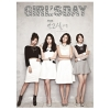 Girl`s Day - Kihno Album