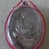 เหรียญหลวงพ่อคูณ รุ่นเทพประทานพร เนื้อนวโลหะ แก่เงิน ปี 2536 วัดบ้านไร่ จ.นครราชสีมา