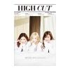 นิตยสารเกาหลี High Cut - Vol.164 (Cover : Girls' Generation - TTS, VIXX) พร้อมส่ง