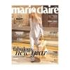 นิตยสาร MARIE CLAIRE 2017.01