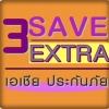 เอเชีย 3 Save Extra