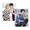 นิตยสารเกาหลี HARPER`S BAZAAR 2016.05 มี Song Joong ki 30 หน้า