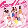 Good Luck [First Press Limited Edition B] (CD+DVD+Random Photo Card)