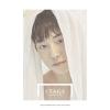 Photobook NAM JOO HYUK - STAGE VOLUME NO.1 [ONE SUMMER WITH JOO HYUK NAM]