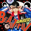 f(x) : Amber - Mini Album Vol.1 [Beautiful]