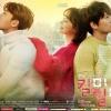 ซีรีย์เกาหลี Kill Me Heal Me O.S.T + poster พร้อมกระบอกโปสเตอร์