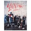24K - Album Vol.4 [Punk] + โปสเตอร์ พร้อมกระบอกโปสเตอร์