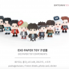 EXO PAPER TOY - 5TH ANNIVERSARY VERSION