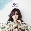 Secret : Jun Hyo Seong - Mini Album Vol.2 [Colored : Colored] + โปสเตอร์ พร้อมกระบอกโปสเตอร์