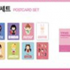 ของหน้าคอนTWICE 1ST TOUR TWICELAND -Postcard set
