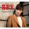 เพลงประกอบละคร ซีรีย์เกาหลี SPY O.S.T - KBS Drama (JYJ : Kim Jae Joong) โปสเตอร์พับ