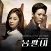 YONG PAL O.S.T - SBS Drama ซีดี 2 แผ่น