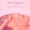 Tae Yeon แทยอน - Album Vol.1 [My Voice] (Deluxe Edition) หน้าปก Blossom ver สีชมพู + โปสเตอร์ พร้อมกระบอกโปสเตอร์