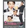 Oh My Venus Making DVD (So Ji Sub, Shin Min Ah)
