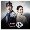Goddess of Fire O.S.T - MBC Drama