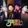 สินค้านักร้องเกาหลี DVD BEAST - 2014 BEAUTIFUL SHOW IN SEOUL