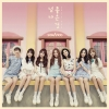 SONAMOO - Mini Album Vol.3 [I Like U Too Much] (Normal Edition)