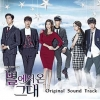 ซีรีย์เกาหลี You Who Came From The Stars OST (SBS TV Drama) (2CD + DVD + Postcard 7p)