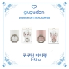 Gugudan Official MD - I-Ring สี Rose gold