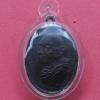 เหรียญหลวงปู่ดุลย์ อตุโล วัดบูรพาราม จ.สุรินทร์ หลัง ท. ปี 2523