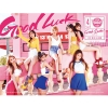 AOA - Mini Album Vol.4 [Good Luck] หน้าปก WEEKEND Ver.