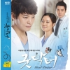 Good Doctor (DVD) (12-Disc) (English Subtitled) (KBS TV Drama) (First Press Limited Edition) (Korea Version) + Gifts