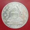 เหรียญพระแก้วมรกต ปี 2475 เนื้ออัลปาก้า วัดพระศรีรัตนศสดาราม กทม. (โชว์พระ)