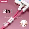 สายชาร์จ 2 in 1 Remax Same Time แท้ 100% Micro USB/iPhone 5/6 ราคา 115 บาท ปกติ 290 บาท