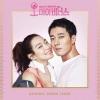 ซีรีย์เกาหลี O.S.T - Oh My Venus (KBS)