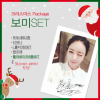 Apink Special Package CHRISTMAS ของ Bo mi