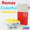 Power bank Remax Colorful 10000 mAh ลดเหลือ 479 บาท ปกติ 1,275 บาท