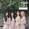 LOONA1 /3 - Mini Album Vo.1 Repackage [Love & Evil] (Normal Edition) + โปสเตอร์พร้อมกระบอกโปสเตอร์