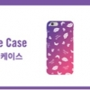 ของหน้าคอน TAEYEON 'Butterfly Kiss' OFFICIAL GOODS phone cese
