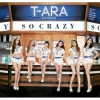T-ara - Mini Album Vol.11 [SO GOOD] + PHOTOBOOK 80หน้า