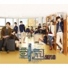 School 2013 O.S.T Part 1 - KBS Drama (4Minute)
