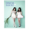 Davichi - Special Best [2 FOR 1]