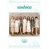 SONAMOO - Mini Album Vol.1 [DEJA VU] (Special Edition)