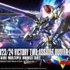 HGUC 1/144 V2 Assault Buster Gundam