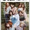 นิตยสาร AT STAR1 2017.06 หน้าปก twice