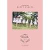DIA - Album Vol.2- Happy Ending