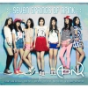 Apink - Mini Album Vol.1 [Seven springs of Apink]