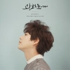 Kyu Hyun (Super Junior) - Mini Album Vol.1 +poster