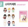 ของหน้าคอนTWICE 1ST TOUR TWICELAND - sticker set