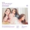 S.E.S - Special Album [Remember]