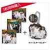 Got7 Moriagatteyo Japan Version แบบสั่งทั้งหมด 3 เวอร์ชั่น จะได้พวกกุญแจเป็นของแถมค่ะ
